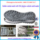 Commercial Children Slipper Mold Fashionable And Original Design